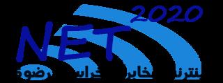 cropped-lp-logo.png